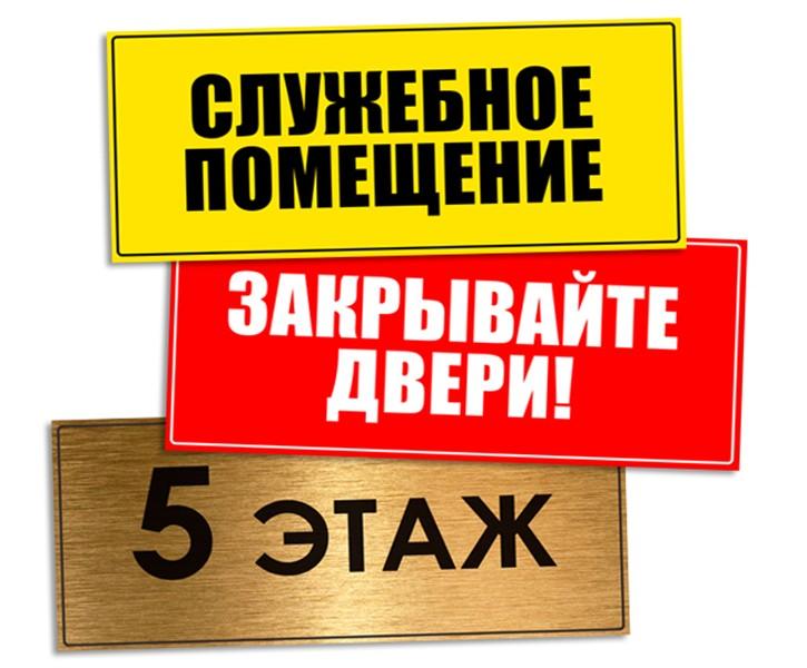 Копицентр на Комиссарова 43 во Владимире