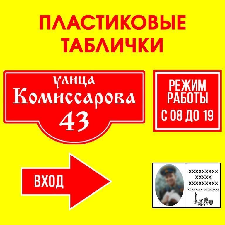 Листовки любыми тиражами во Владимире