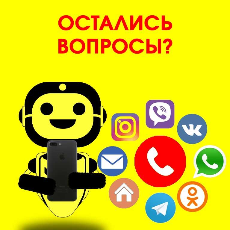 Узнать цену на печать по телефону во Владимире