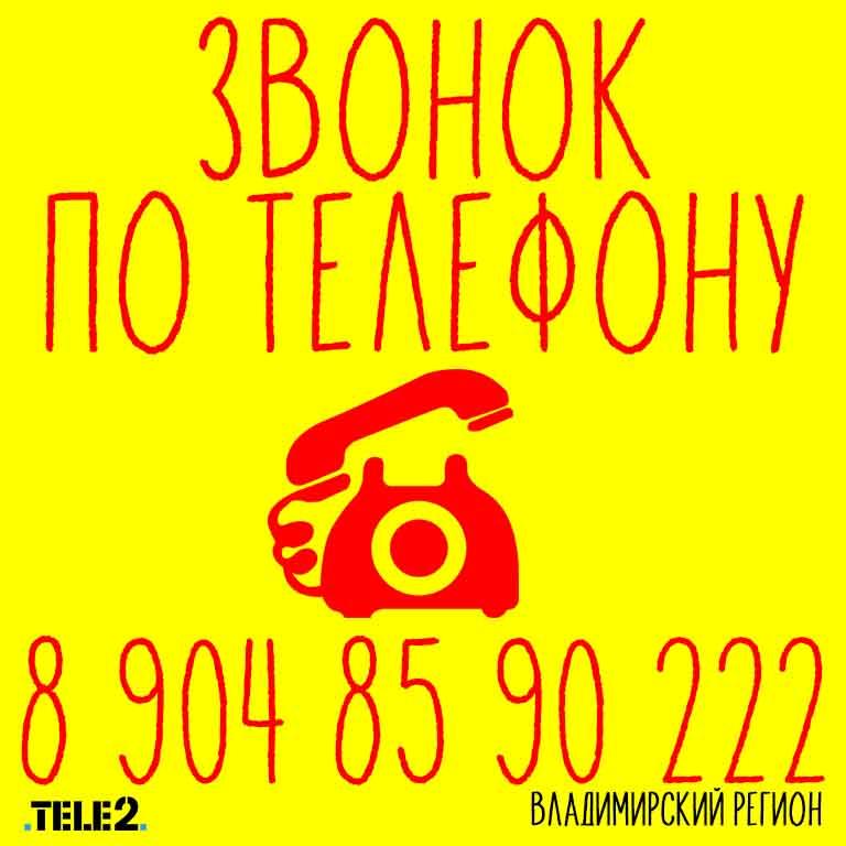 Позвонить в копицентрна комиссарова 43 по телефону