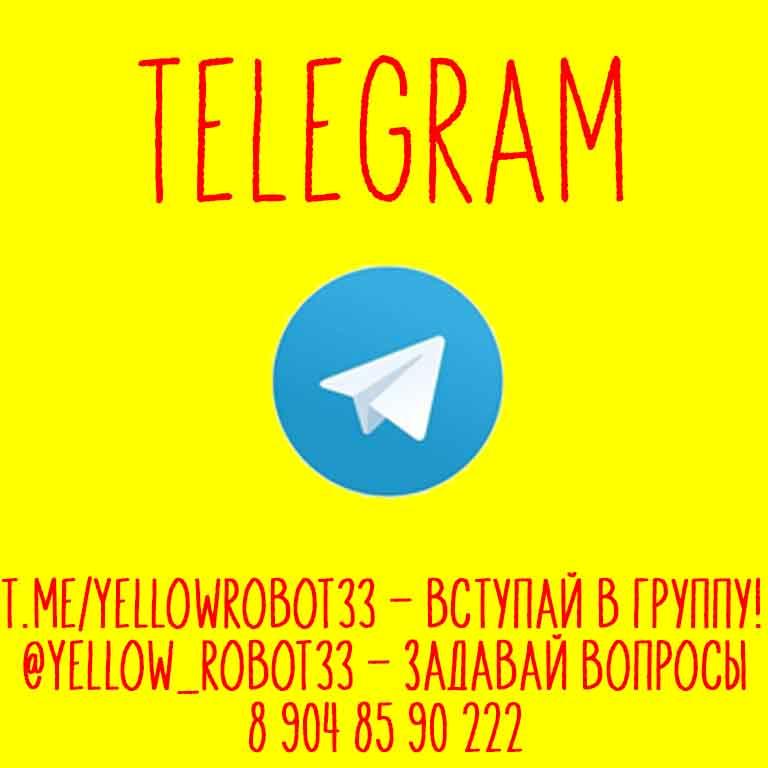 Прислать фото или документы для печати с помощью Telegram