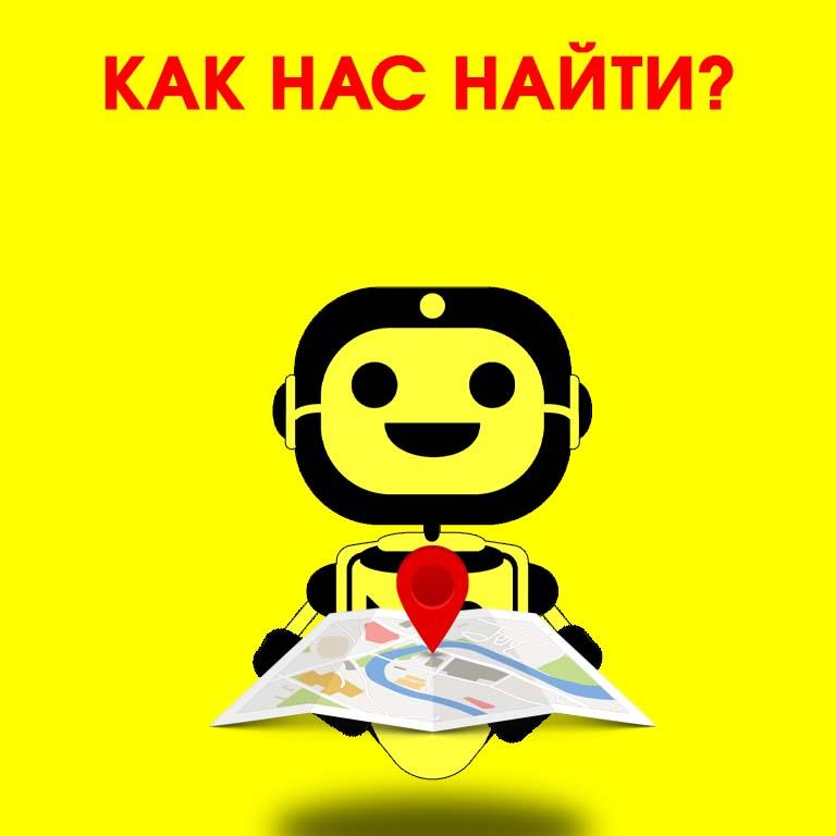 Адрес копицентра Жёлтый Робот во Владимире